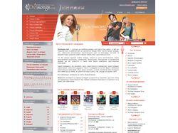 Христианский каталог песен с аккордами