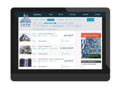 Дизайн сайта - Агентство недвижимости ( конкурс )