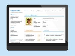 Дизайн сайта - Образовательный портал СГУ