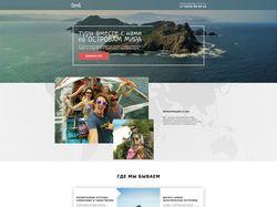 Посадочная страница для экспедиционной компании