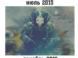 Avangard 14.07.15 x 25.12.16