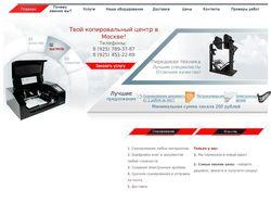 Услуги сканирования — доступно и качественно скани