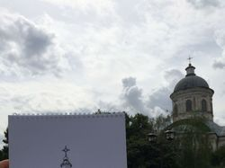 Скетч церкви Иоанна Богосова