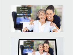 #Дизайн слайдера для сайта-визитки#