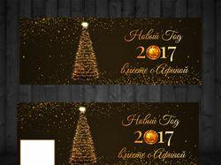 """Дизайн#обложки Facebook#для торг. центра """"Афина"""""""