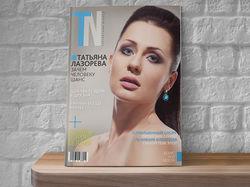 Журнал TN