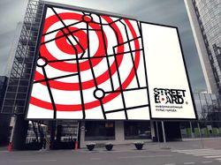 Фирменный стиль Street Style