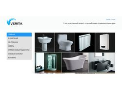 Верста сайта для магазина сантехники