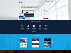 веб design