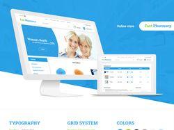 Онлайн аптека Fast Pharmacy