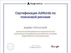 Мои работы в AdWords и Директ