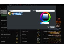 Userbar configurator (Warface)