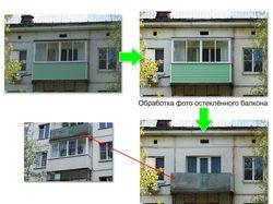 Обработка фотографий балконов - 2