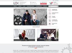 Разработка интернет-магазина одежды cehstore.ru