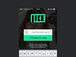 Jice messenger UI / UX