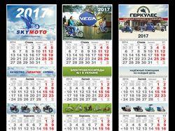 Разработка дизайна настенных календарей
