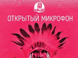 Серия афиш StandUp Community Odessa