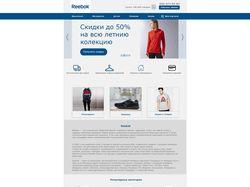 Интернет Магазин Reebok