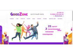 Батутный Парк GoodZone