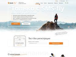 Корпоративный сайт. Сервис СМС-рассылок