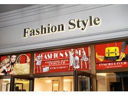 "Дизайн рекламы магазина  одежды ""Fashion Style"""