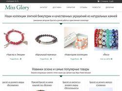 Интернет магазин MissGlory