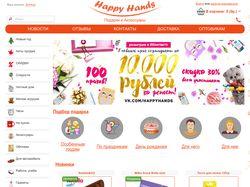 Галерея дизайнерских вещей Happy Hands