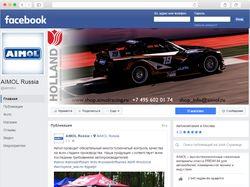 Контент для Aimol Russia в Facebook
