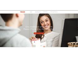 Администрирование сайта Maclab