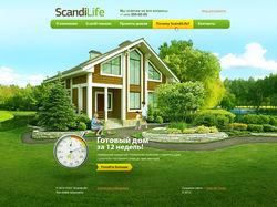 Scandilife