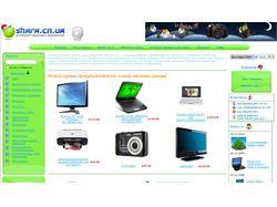Интернет-магазин в Чернигове