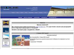 Сайт фирмы занимающейся продажей ворот
