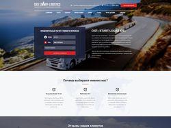 Start-Logistics