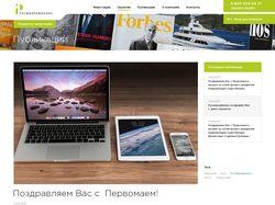 Сайт финансовой групы http://rmfinance-invest.ru/