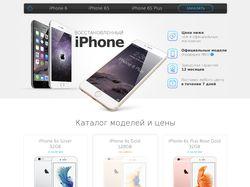 Сайт по продаже восстановленных iPhone