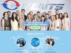 Дизайн рекрутингового сайта для VENTS