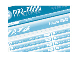 Музыкальный макет