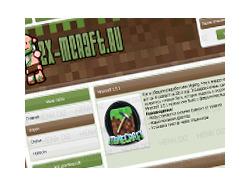 Minecraft макет 2