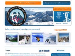 Чистка от вирусов http://www.trfa.ru/