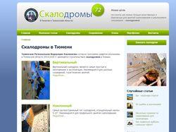 Чистка сайта от вирусов и перевод на HTTPS