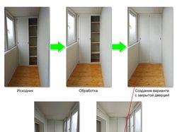 Обработка фотографий шкафов и тумб на балконах