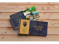 Дизайн и печать флаера для Конного клуба  Equides