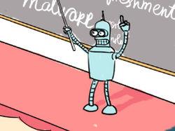 Лекция для роботов