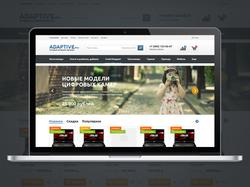 Готовый интернет-магазин Adaptive