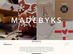 MADEBYKS
