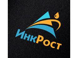 Логотип ИнкРост Реализован