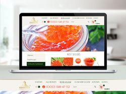 Дизайн интернет-магазина Zarendom