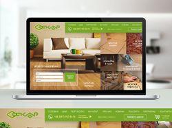 Дизайна сайта с горизонтальным скроллингом