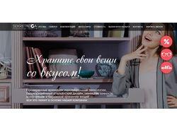 Сайт для компании элитной мебели