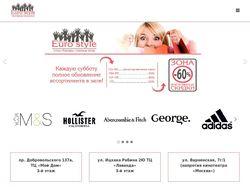 """Сайт для сети магазинов одежды """"Eurostyle"""""""